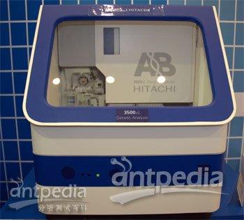 ab展出的3500系列基因测序仪