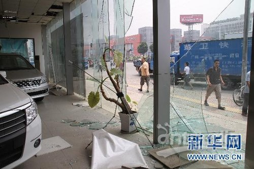 组图:南京市塑料四厂发生爆炸
