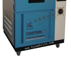 16 风冷式氙灯耐气候试验箱