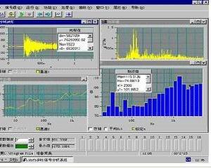 DDP动态信号处理软件