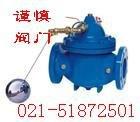 活塞式多功能遥控浮球阀HCF103X