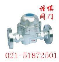 双金属片式蒸汽疏水阀SF-、TSF