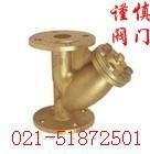 黄铜法兰Y型过滤器GL41H-16T