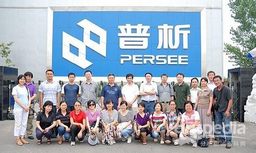北京师范大学分析测试中心