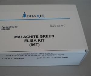 孔雀石绿试剂盒图片