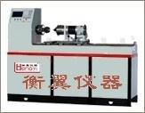 HY-1000NM微机控制扭转试验机