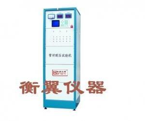 HY(BP)管材耐压爆破试验机