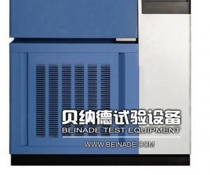 高低温试验箱,高低温试验机,高低温箱