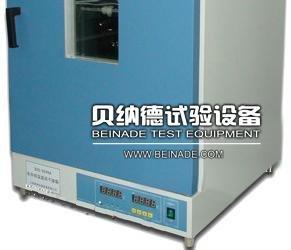 立式精密干燥箱,立式烘箱,恒温干燥箱