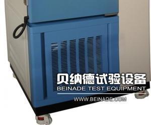 高低温交变试验箱,高低温交变试验机,交变高低温试验箱