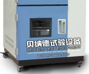 冷热冲击试验箱,高低温冲击试验箱,温度冲击试验箱