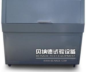 紫外光耐气候试验箱,紫外灯耐气候试验箱,耐气候试验箱