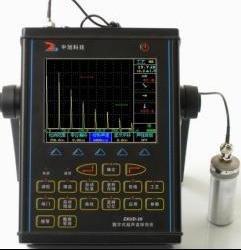 超声波探伤仪ZXUD-20