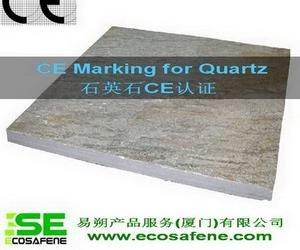 Quartzite CE