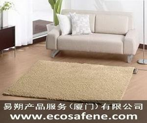 carpet CE