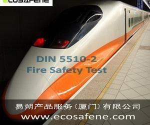DIN5510