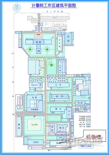 计量大学手绘地图