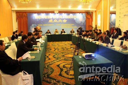 国家环境保护膜分离工程技术中心在京成立