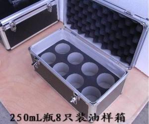 8只装250ml取样箱