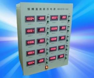 10路输出高压电源仪器
