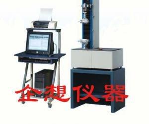 5000N微机控制万能材料试验机