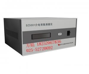DZ5001 介电常数测量仪_副本