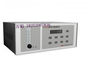 DZ3500炭黑含量测试仪_副本