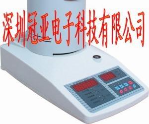 冠亚牌水分测定仪