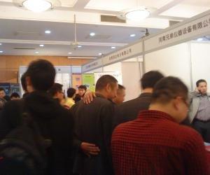 郑州实验室装备展