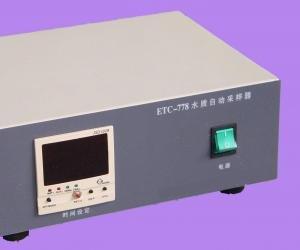 +ETC-778水质自动采样器。