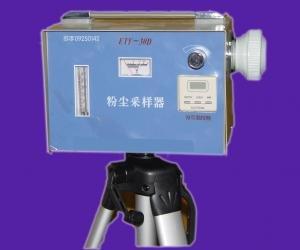 +ETF-30D粉尘采样器。