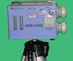 +ETF-30E双路粉尘采样器。