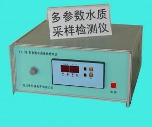 ET-09多参数水质采样器