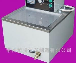 +HH-601超级恒温水浴1