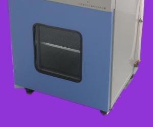 +ET-150数显恒温培养箱。
