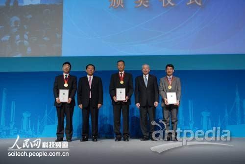 三位科学家获周光召杰出青年基础科学奖