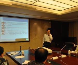 食品质量分析专业委员会主任沈崇钰研究员做学术报告