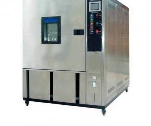单点式恒温恒湿试验箱