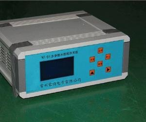 MT-05四合一水质检测仪