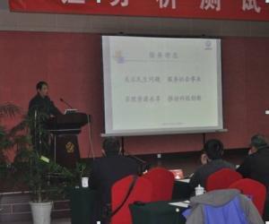 江苏省理化测试中心姚义刚副主任作报告