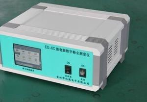 ED-6C