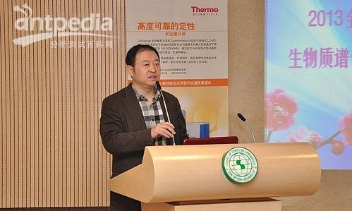 大会开幕由上海交大分析测试中心主任