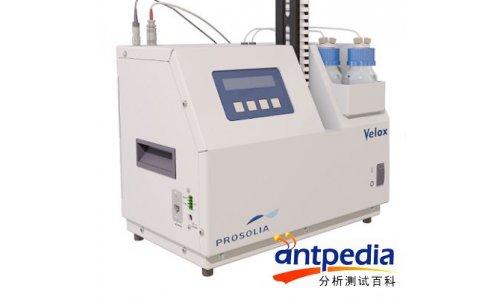 Prosolia发布纸喷雾串联质谱技术 做到样品随到