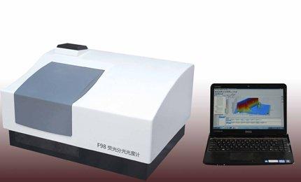 F98荧光分光光度计