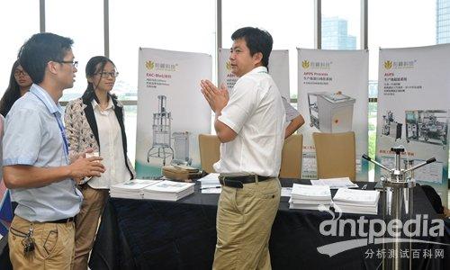 第二届生物制药分离纯化技术学术论坛召开