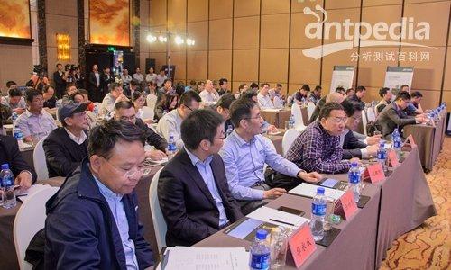 北京聚光盈安更名仪式举行 发布聚光MiX5系列手持式XRF - 东北大汉 - 东北大汉的博客