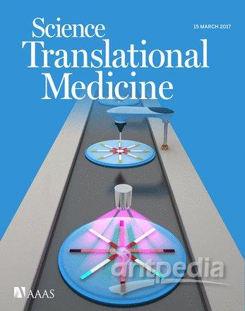 中国科学家发明试纸可30秒验血型