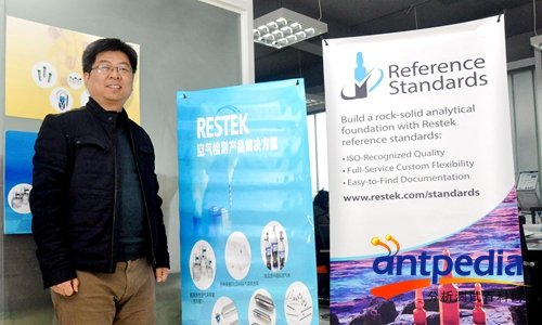 Restek:做技术领先的独立色谱耗材供应商
