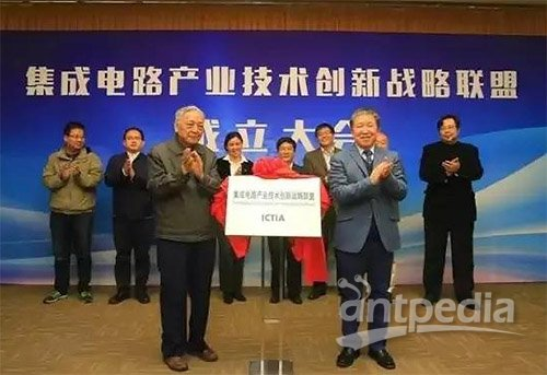 姚力军当选中国集成电路产业技术创新战略联盟理事