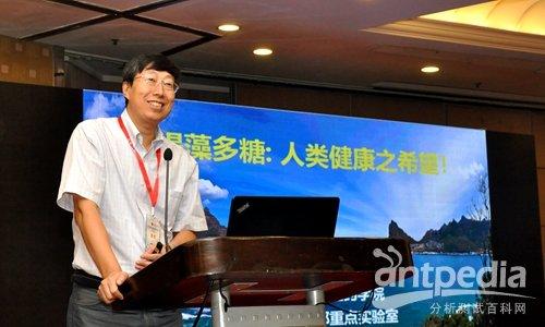 中国海洋大学医药学院 于广利教授